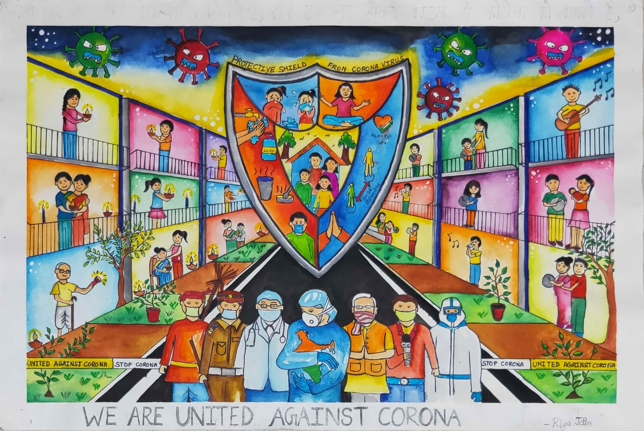 We Are United Against Corona Voices Of Youth